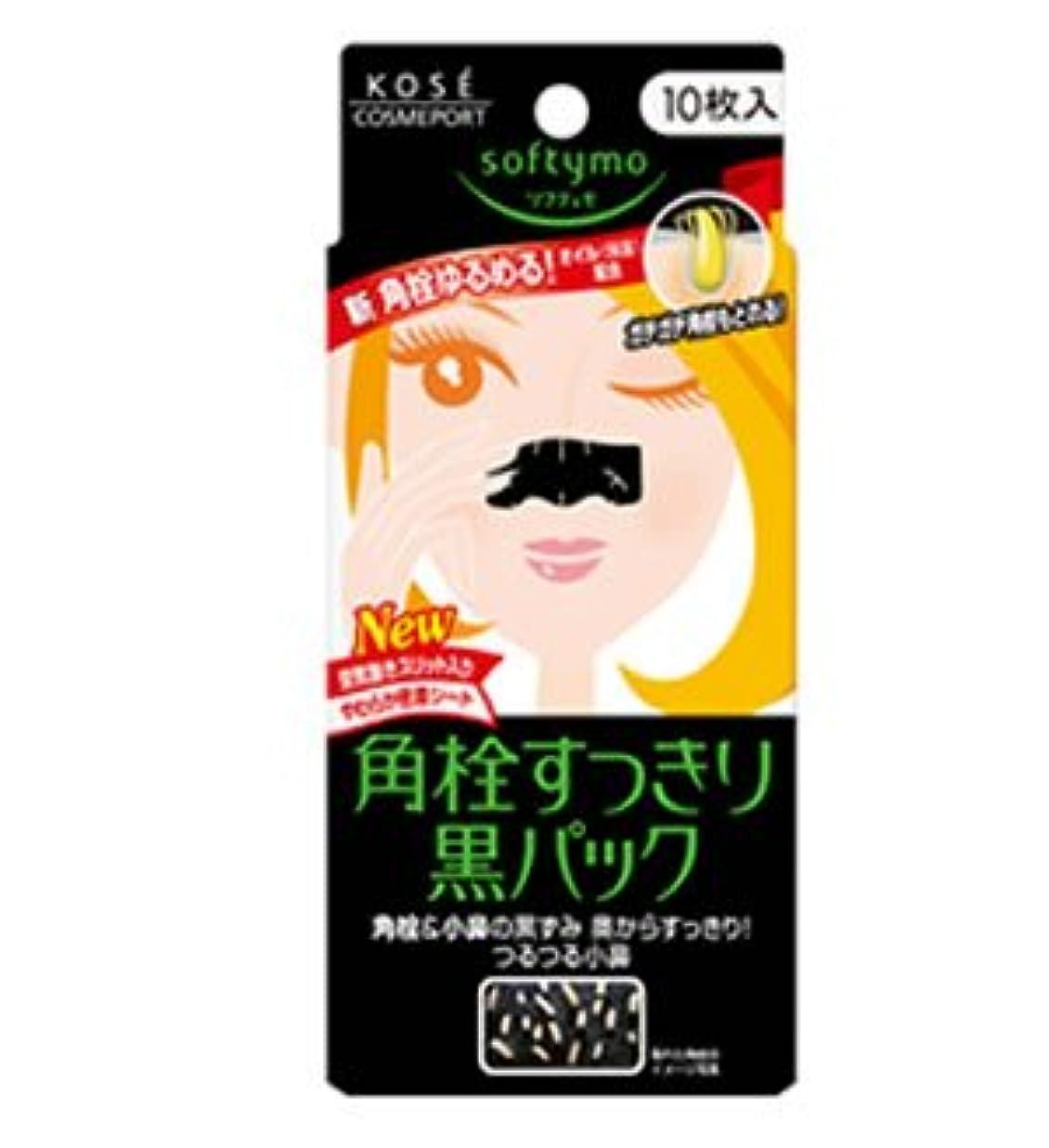 カートパーツミケランジェロコーセー(KOSE)ソフティモ 薬用角栓すっきり黒パック 10枚(医薬部外品)(お買い得3個セット)