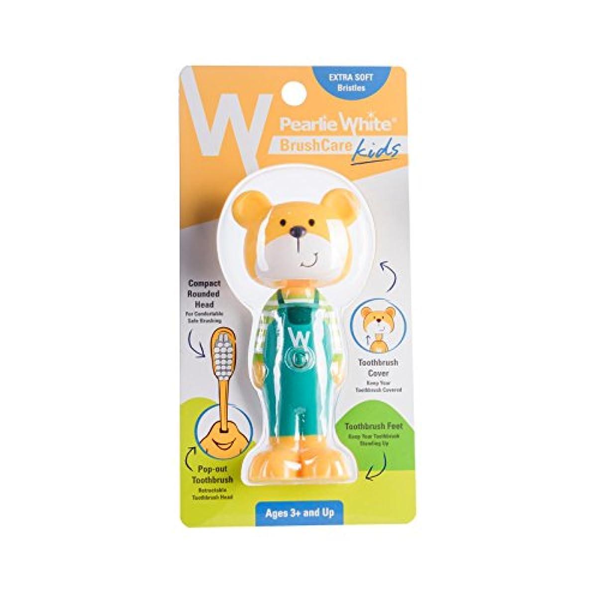コークス絶滅させる王位Pearlie White(パーリーホワイト) ブラシケア キッズ BEAR(クマ) (1本)