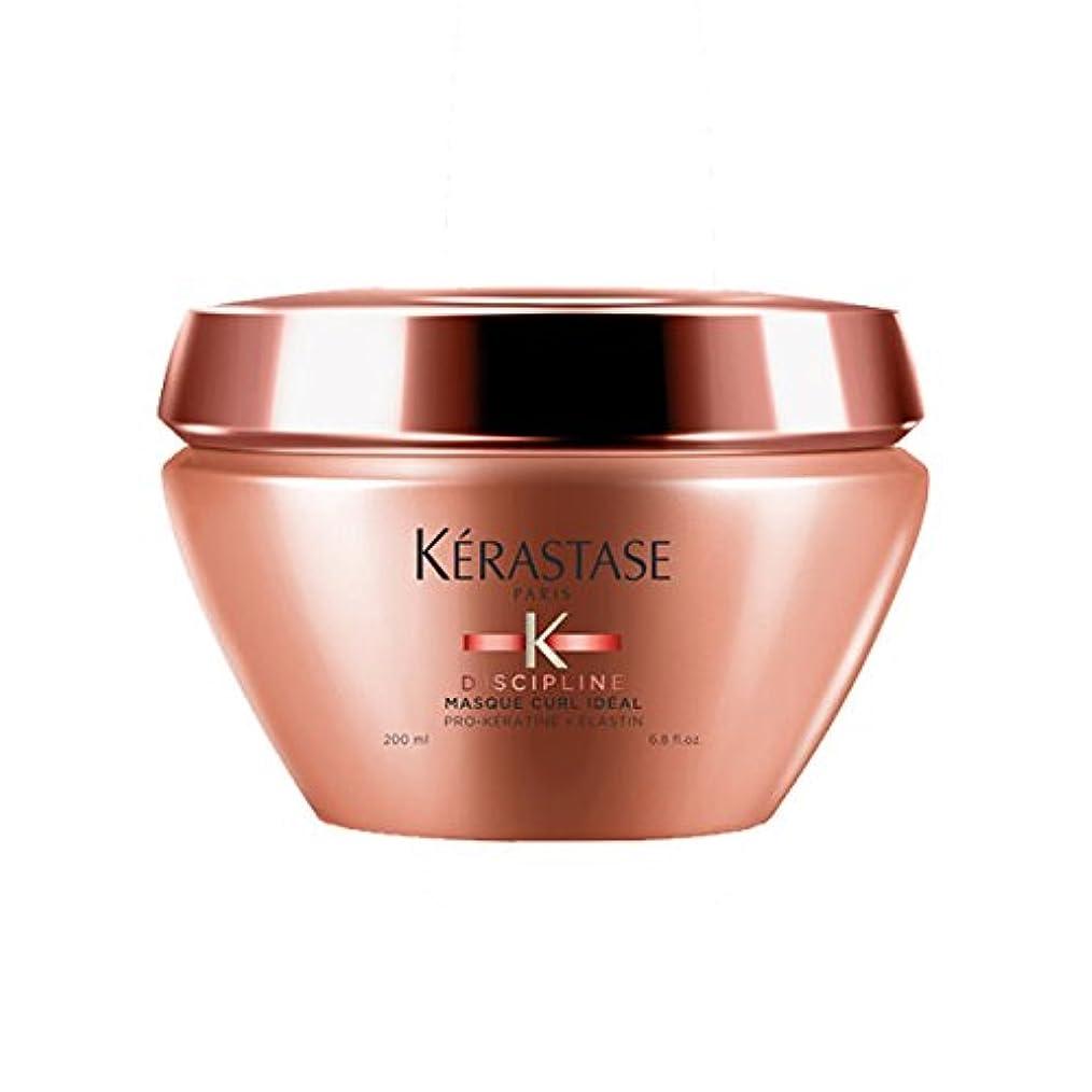 コンサルタント選ぶスプレーK駻astase Discipline Masque Curl Id饌l Hair Mask 200ml [並行輸入品]