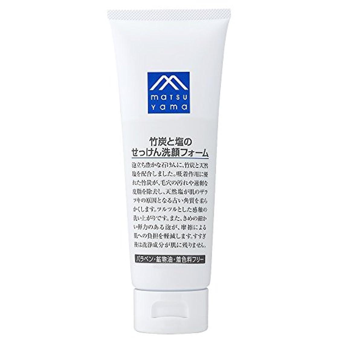 コンプライアンスペグ終点M-mark 竹炭と塩のせっけん洗顔フォーム