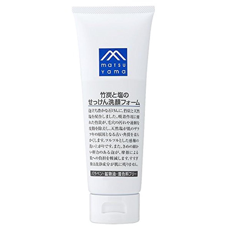 結び目やむを得ない夜明けM-mark 竹炭と塩のせっけん洗顔フォーム