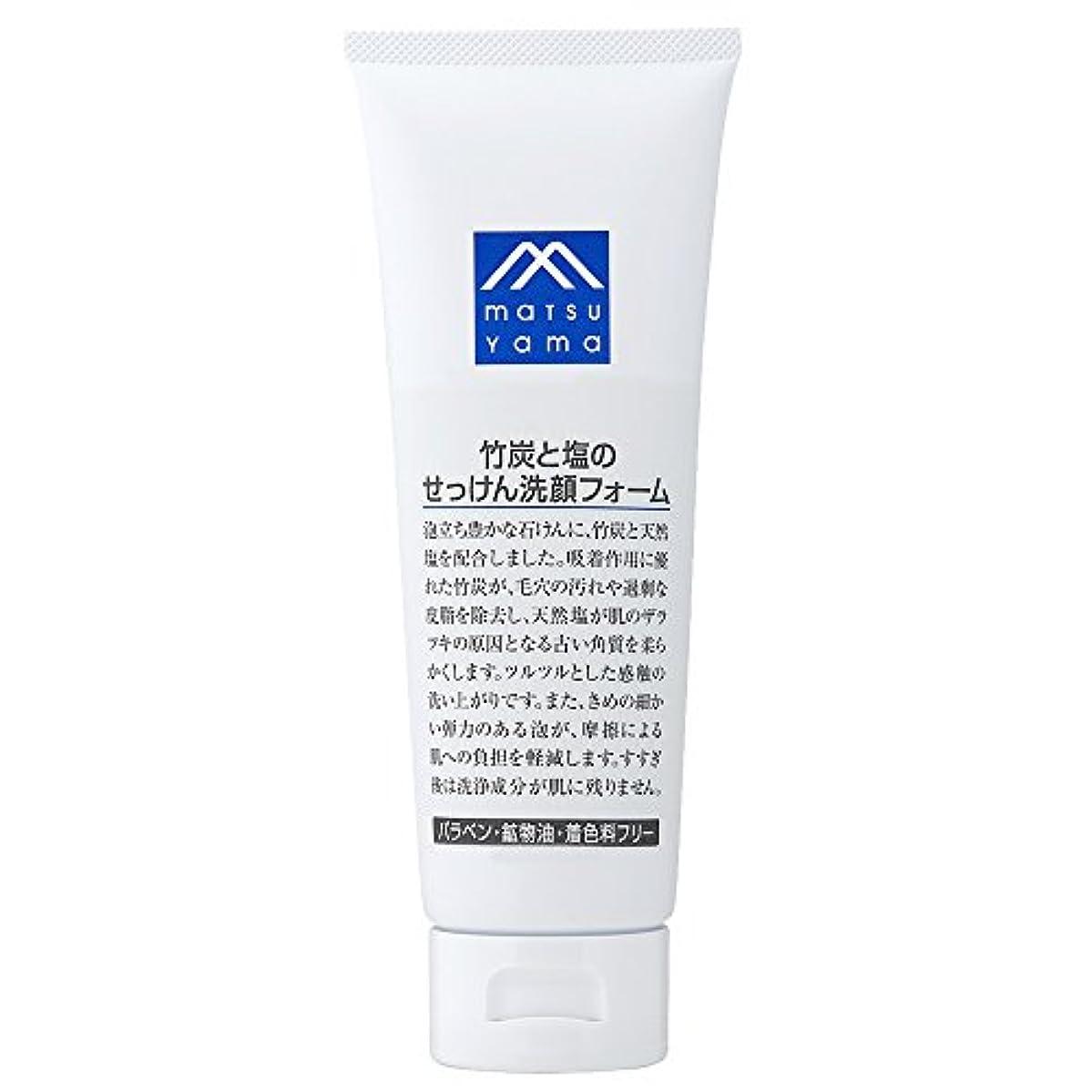 ピケ集まる理由M-mark 竹炭と塩のせっけん洗顔フォーム