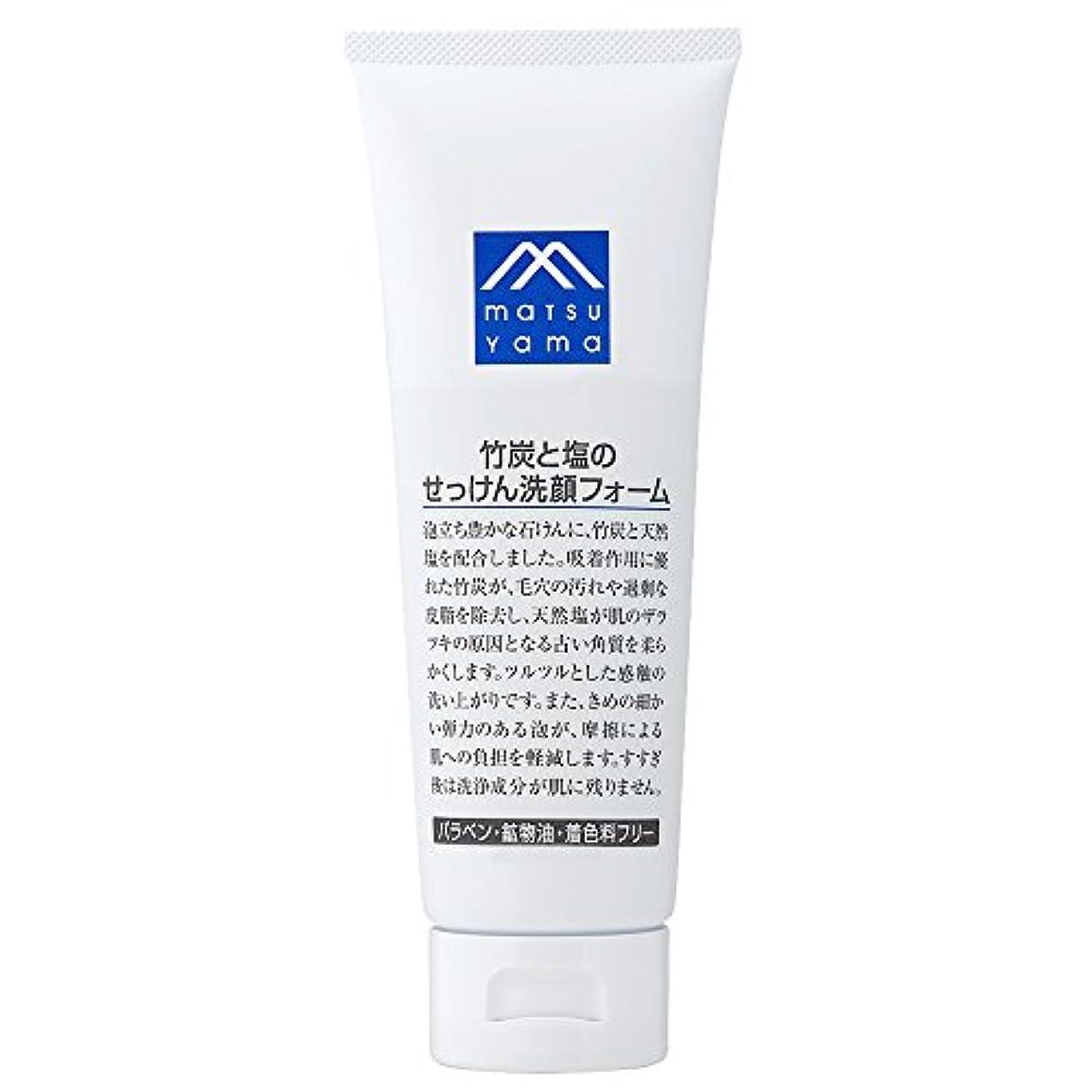 好奇心盛通行人望ましいM-mark 竹炭と塩のせっけん洗顔フォーム