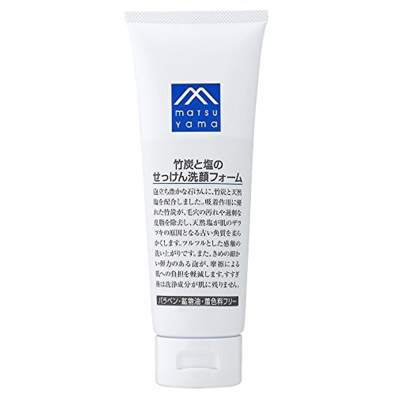 商標入るさまようM-mark 竹炭と塩のせっけん洗顔フォーム