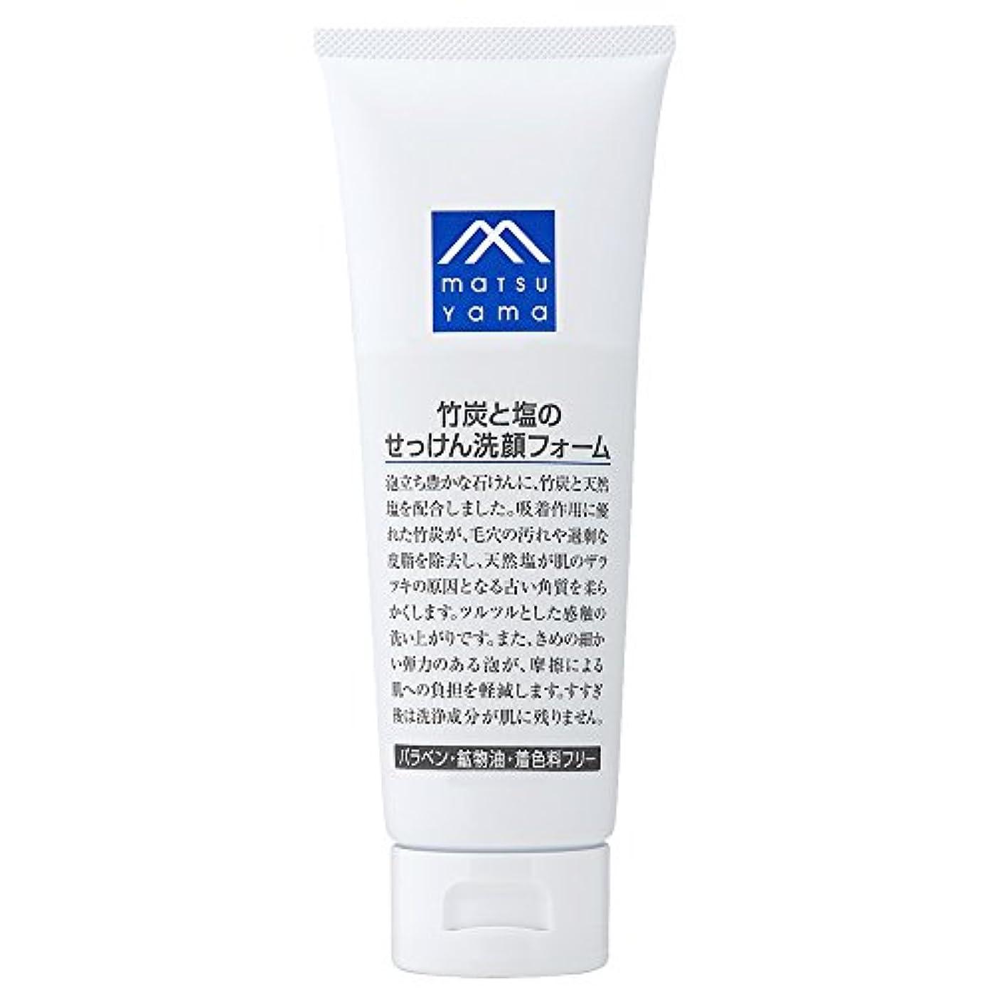 注目すべきミルク汚れるM-mark 竹炭と塩のせっけん洗顔フォーム