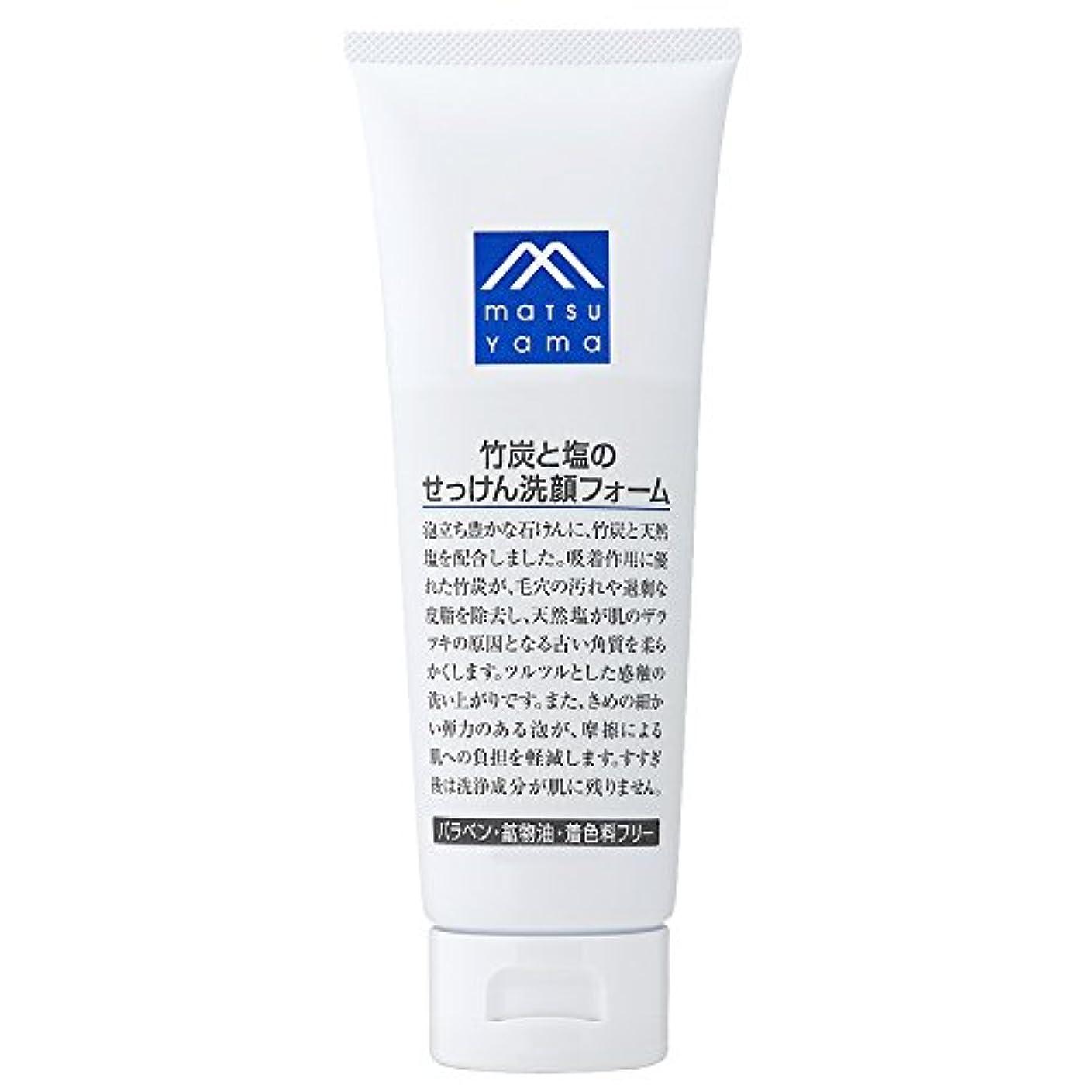 怠けた高度な定義するM-mark 竹炭と塩のせっけん洗顔フォーム