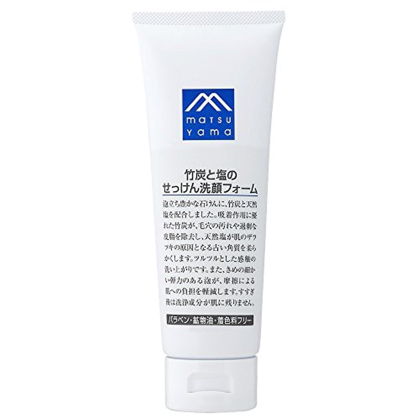 モデレータチップ部屋を掃除するM-mark 竹炭と塩のせっけん洗顔フォーム