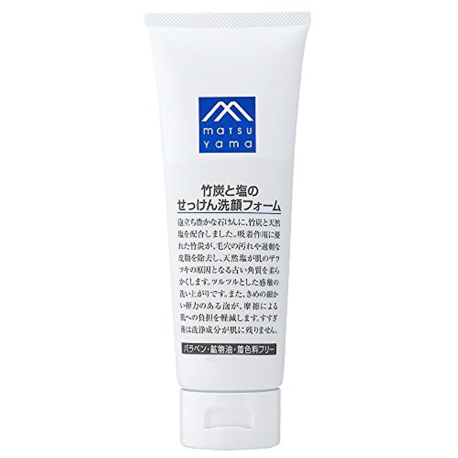 唯物論命令的後世M-mark 竹炭と塩のせっけん洗顔フォーム