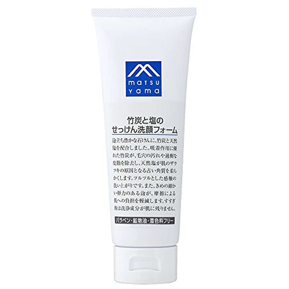 無心ブローホール不器用M-mark 竹炭と塩のせっけん洗顔フォーム