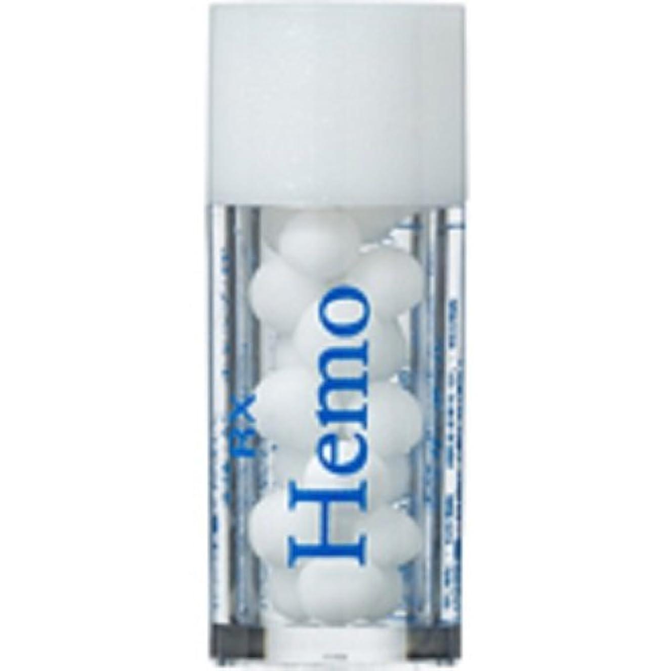 ゴミ箱を空にするダーツかなりのホメオパシージャパンレメディー RX Hemo【バース31】  アールエックス ヘモ (小ビン)