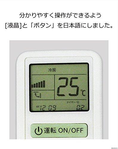Hanwha / 各社共通1000種対応 日本語液晶 エアコン用 ユニバーサルマルチリモコン [自動検索機能搭載][エアコン 汎用 リモコン][日本語説明書付] UMA-ACRM02