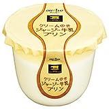 【冷蔵】【8個】ジャージー牛乳プリン 115g オハヨー乳業
