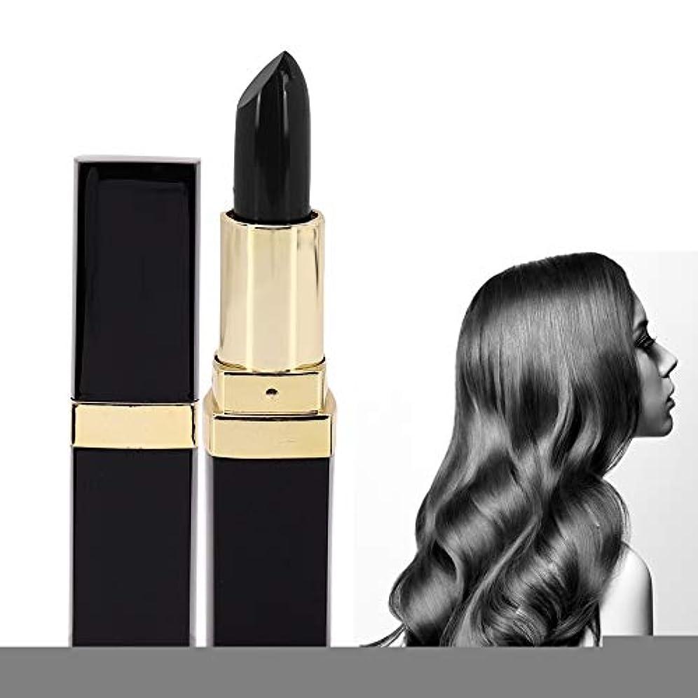 ショッピングセンター方程式とても使い捨ての髪の色は鉛筆スティック美容ツールを変更します(褐色), 使い捨てポータブル口紅の形の染料の髪の色は、鉛筆スティック美容ツールを変更します(茶色)