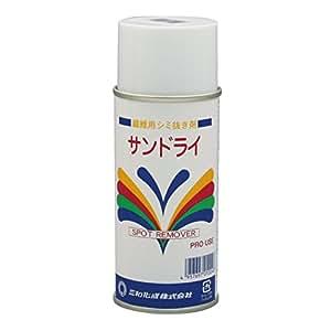 繊維用シミ抜き剤 サンドライ 160ml