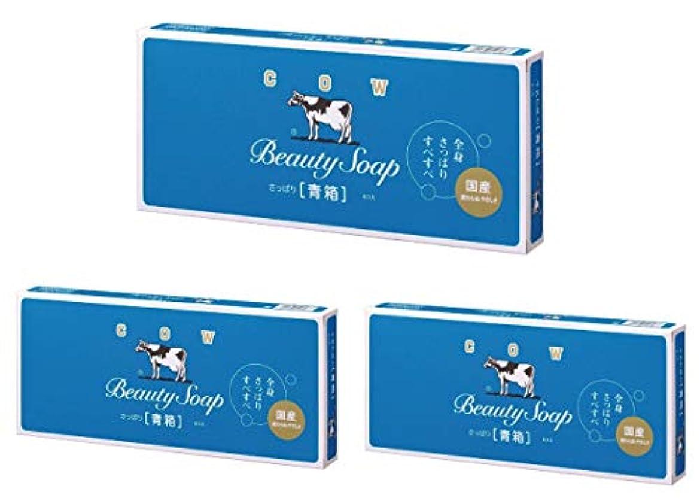 定期的に四分円むしろカウブランド石鹸 青箱 85g 6個 3箱セット