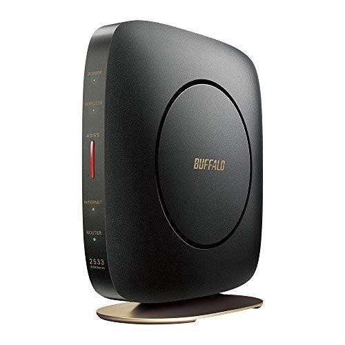 【Amazon.co.jp 限定】BUFFALO WiFi 無線LAN ルーター WSR-A2533DHP2-CB 11ac ac2600 1733+800Mbps デュアルバンド IPv6対応 4LDK 3階建向け 【iPhone8/iPhoneX/iPhoneXS/Amazon Echo メーカー動作確認済み】