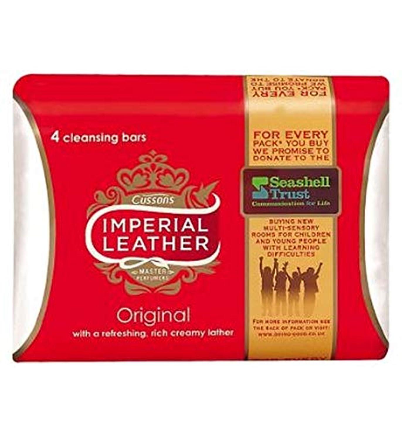 クリスマス動作台無しに[Imperial Leather] 帝国革本来の固形石鹸2×100グラム - Imperial Leather Original Bar Soap 2 X 100g [並行輸入品]