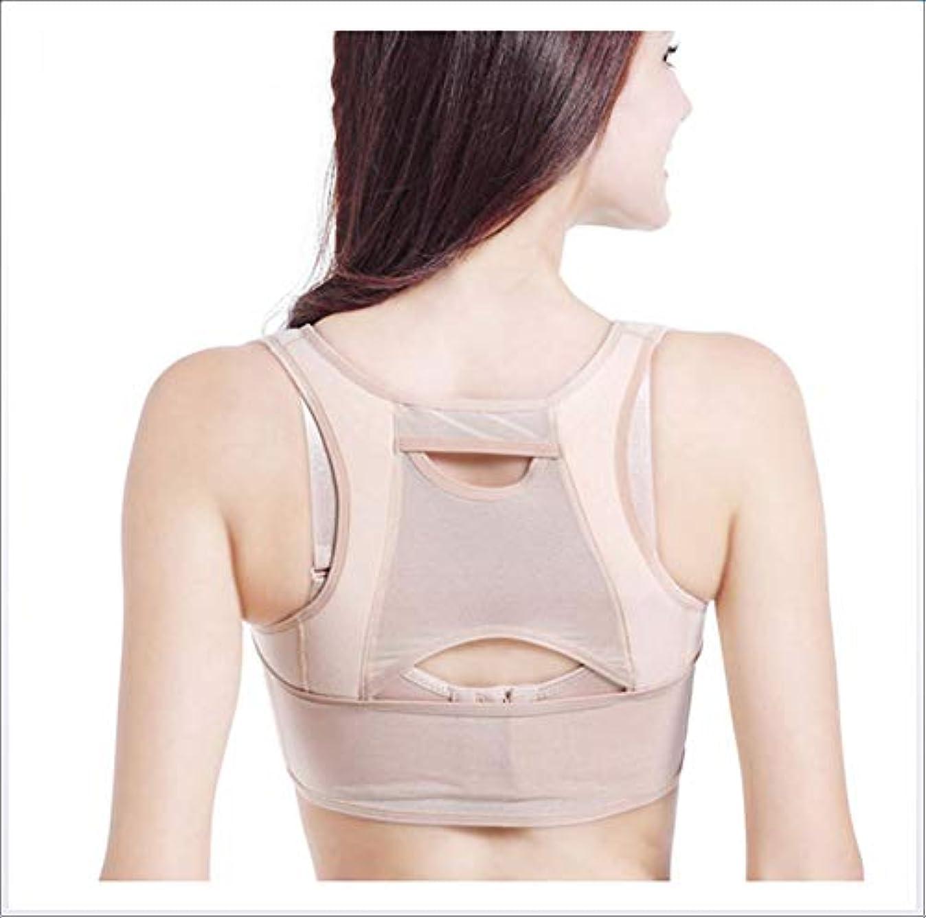ケーブル息切れ離す女性のための姿勢補正ハンチバック救済ザトウクジラ補正ブレース胸ブラサポート,S