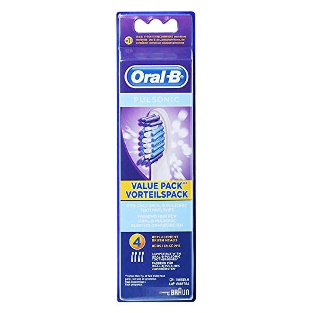 自分の力ですべてをする中央値挨拶Braun Oral-B SR32-4 Pulsonic Value Pack 交換用ブラシヘッド 1Pack [並行輸入品]