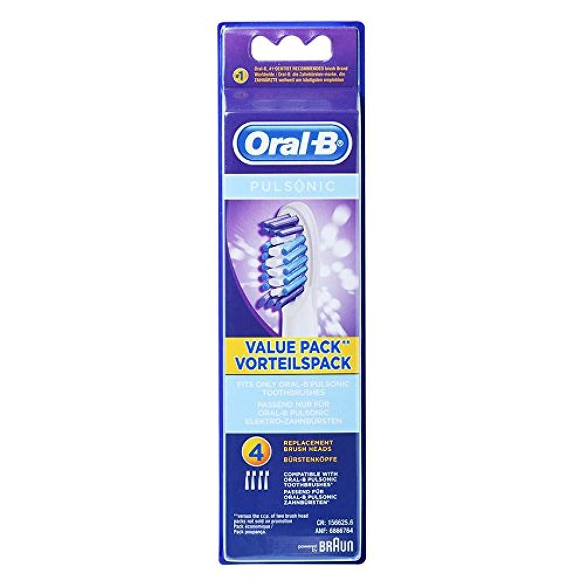 雪だるまトチの実の木ブランドBraun Oral-B SR32-4 Pulsonic Value Pack 交換用ブラシヘッド 1Pack [並行輸入品]