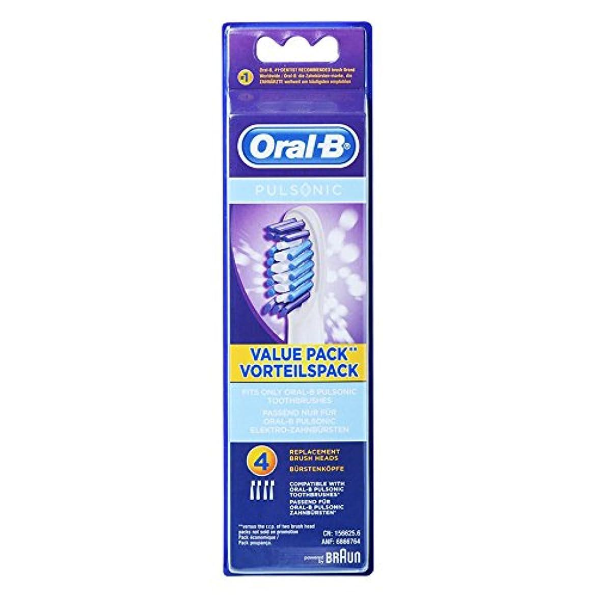 セッティングの前で不均一Braun Oral-B SR32-4 Pulsonic Value Pack 交換用ブラシヘッド 1Pack [並行輸入品]