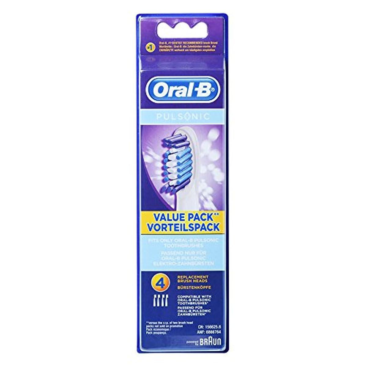 ブレーキ回るオペラBraun Oral-B SR32-4 Pulsonic Value Pack 交換用ブラシヘッド 1Pack [並行輸入品]