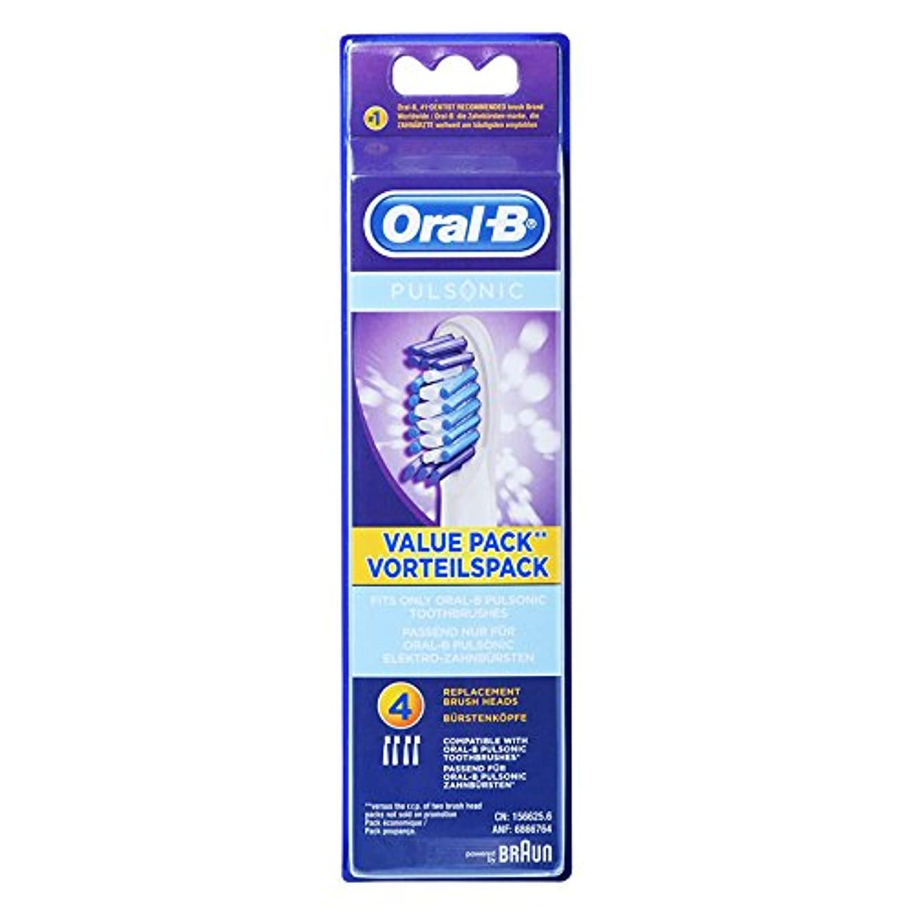 たっぷりインストール望ましいBraun Oral-B SR32-4 Pulsonic Value Pack 交換用ブラシヘッド 1Pack [並行輸入品]