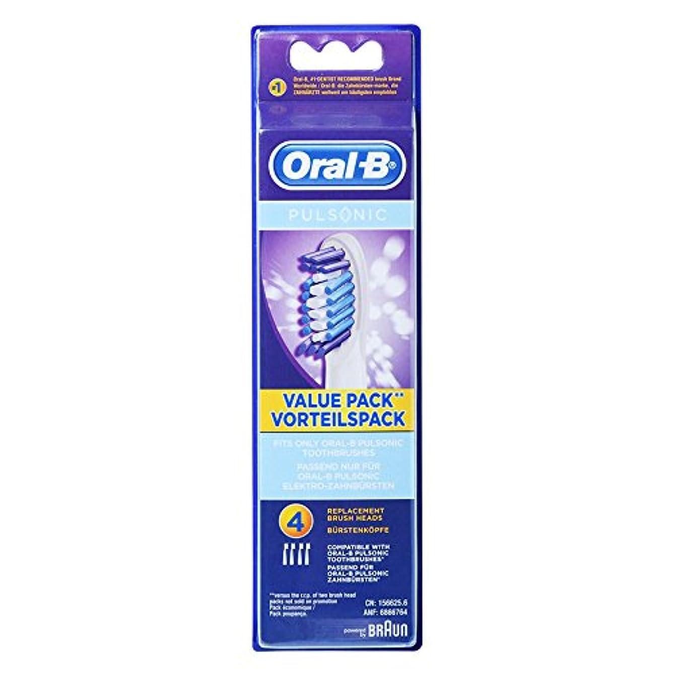 リストスラックゆりかごBraun Oral-B SR32-4 Pulsonic Value Pack 交換用ブラシヘッド 1Pack [並行輸入品]