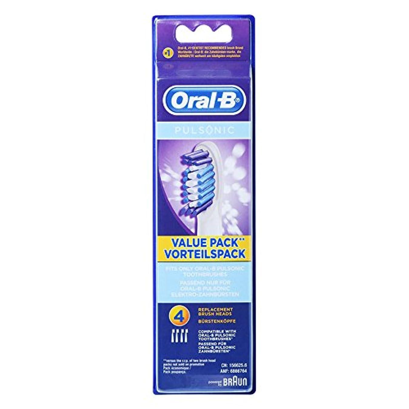 食欲怠感性能Braun Oral-B SR32-4 Pulsonic Value Pack 交換用ブラシヘッド 1Pack [並行輸入品]