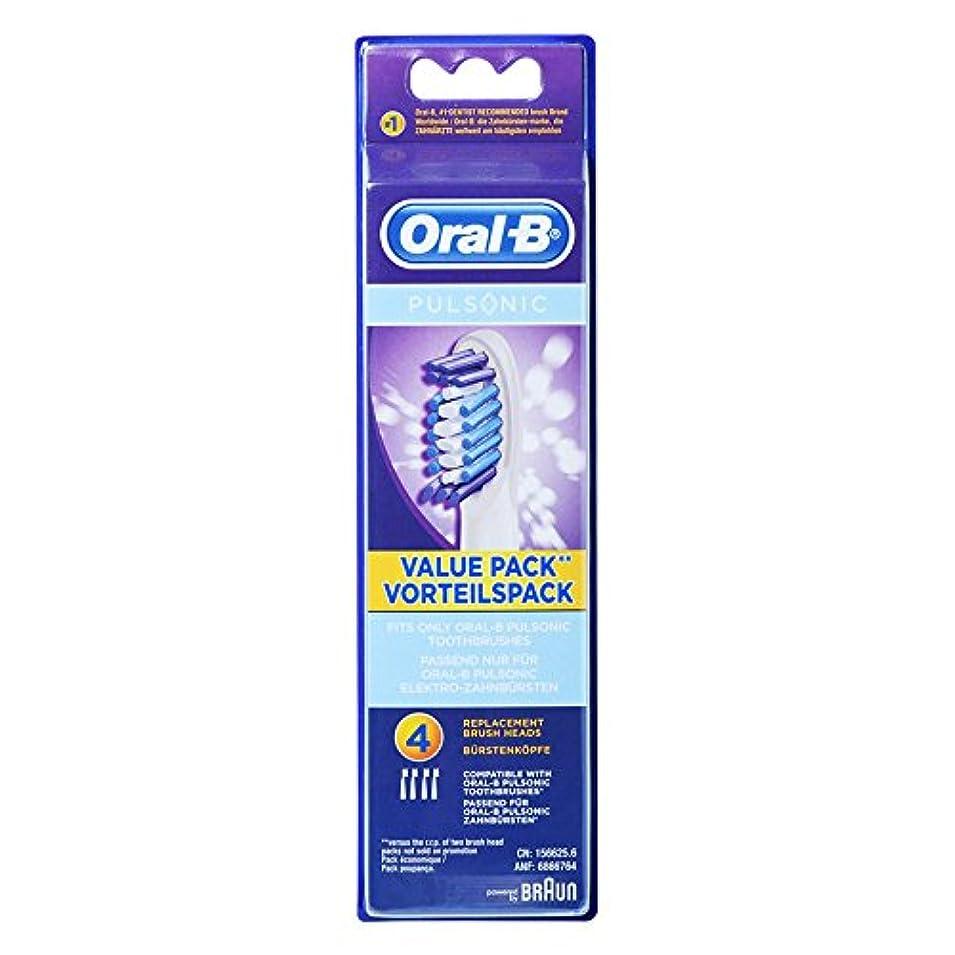 ばかげた徹底ほぼBraun Oral-B SR32-4 Pulsonic Value Pack 交換用ブラシヘッド 1Pack [並行輸入品]