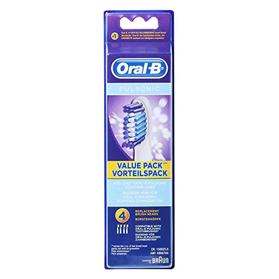 タイピストより平らな医薬Braun Oral-B SR32-4 Pulsonic Value Pack 交換用ブラシヘッド 1Pack [並行輸入品]