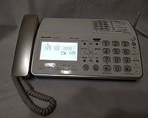シャープ デジタルコードレスFAX 子機1台付き 1.9GHz DECT準拠方式 ホワイト系 UX-600CL-W