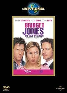 ブリジット・ジョーンズの日記 きれそうなわたしの12か月 (ユニバーサル・ザ・ベスト第7弾) [DVD]