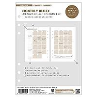マークス システム手帳 A5正寸 リフィル 日付なしダイアリー 月間ブロック&メモ ブラウン ODR-RFL06-M