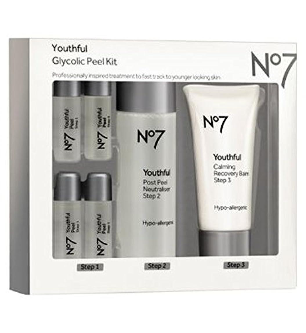 甘美なクロス発音No7若々しいグリコールピールキット (No7) (x2) - No7 Youthful Glycolic Peel Kit (Pack of 2) [並行輸入品]