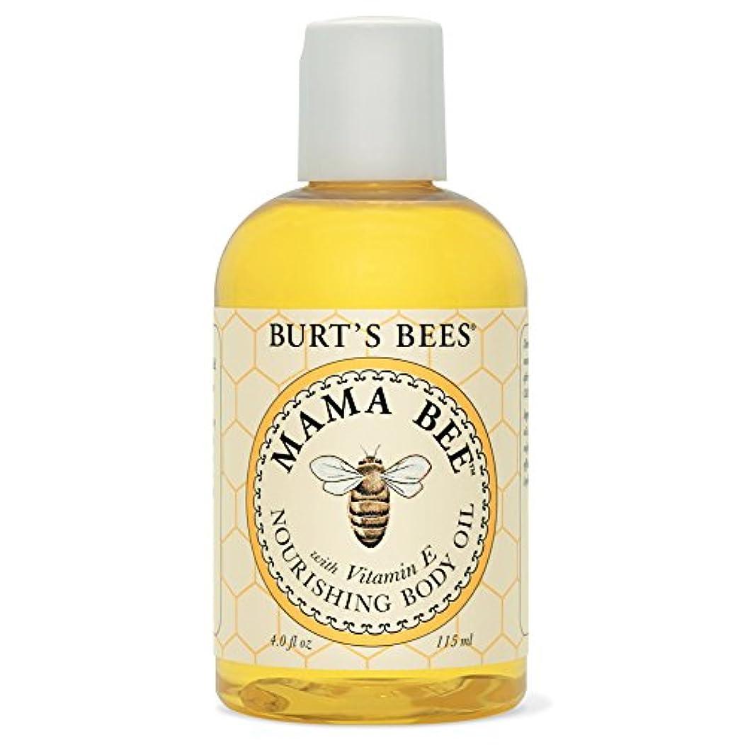 普及語ドライバーツビーママ蜂栄養ボディオイル115ミリリットル (Burt's Bees) - Burt's Bees Mama Bee Nourishing Body Oil 115ml [並行輸入品]