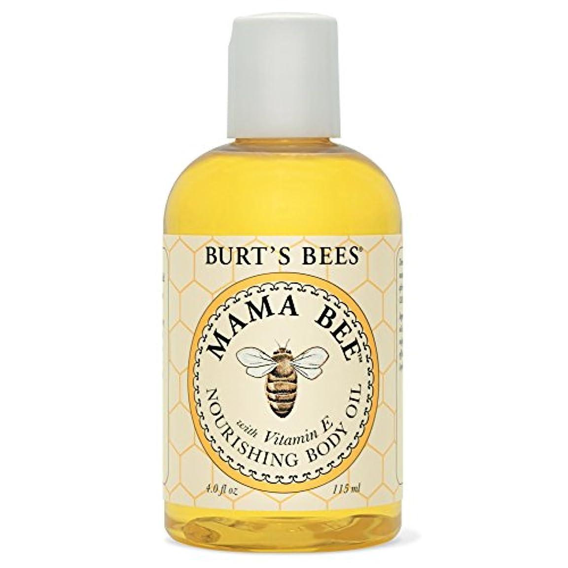 葉っぱ商品焦げバーツビーママ蜂栄養ボディオイル115ミリリットル (Burt's Bees) (x6) - Burt's Bees Mama Bee Nourishing Body Oil 115ml (Pack of 6) [並行輸入品]
