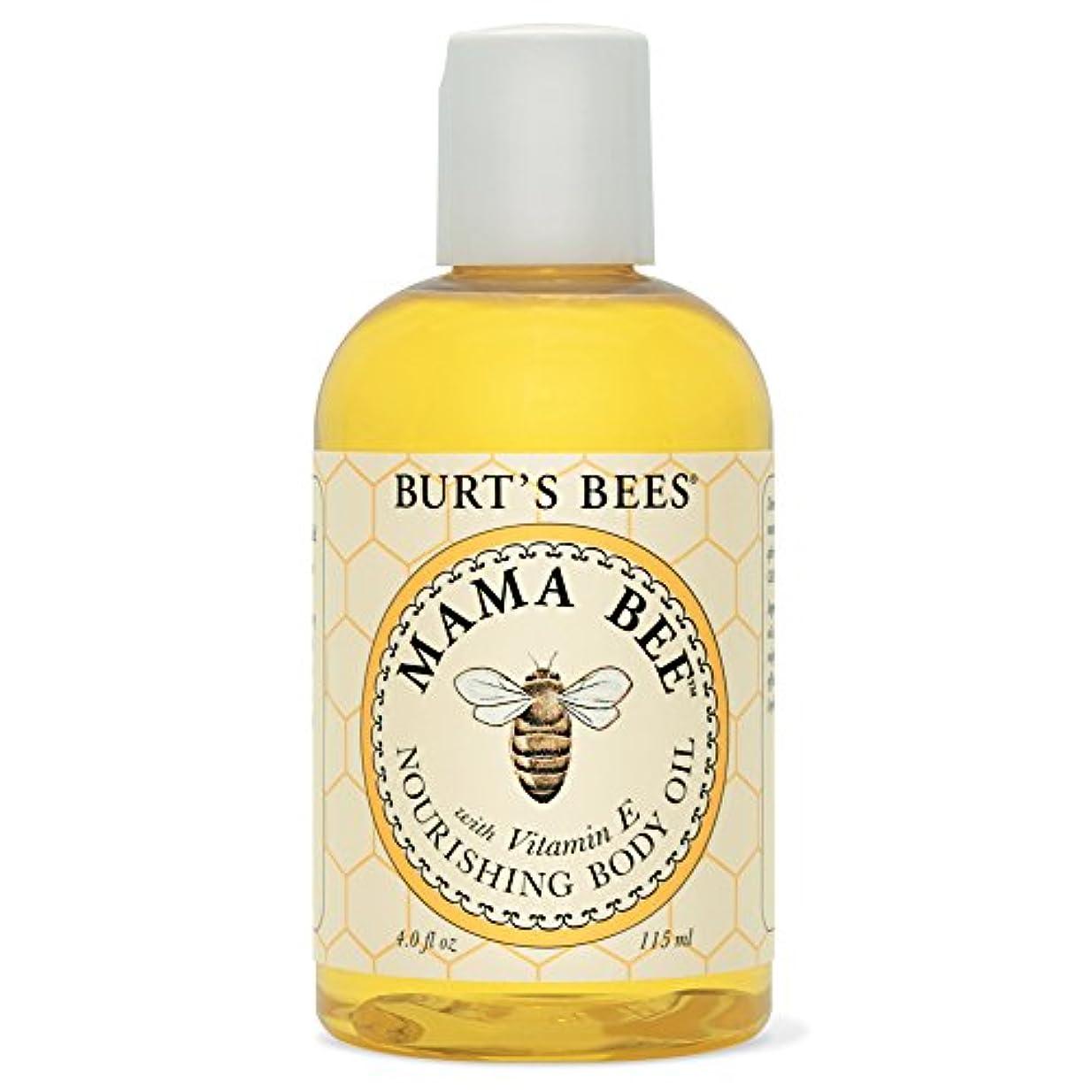 一人で条件付き留め金バーツビーママ蜂栄養ボディオイル115ミリリットル (Burt's Bees) (x6) - Burt's Bees Mama Bee Nourishing Body Oil 115ml (Pack of 6) [並行輸入品]