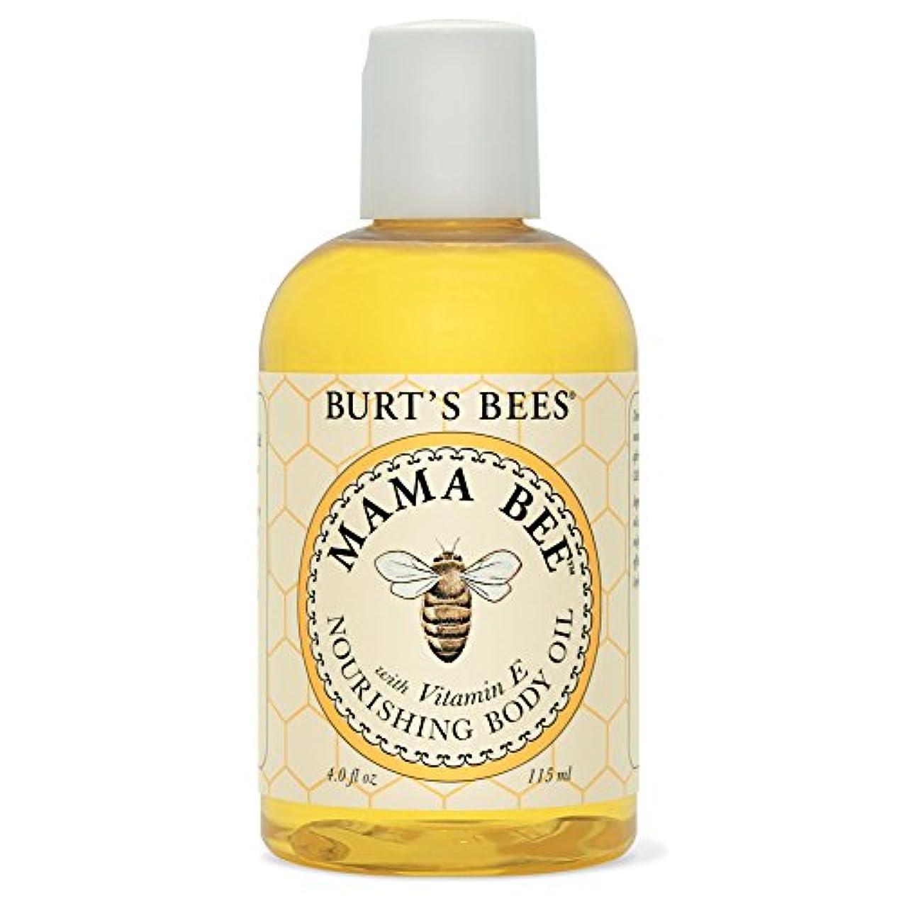 目に見えるシルエット一方、バーツビーママ蜂栄養ボディオイル115ミリリットル (Burt's Bees) - Burt's Bees Mama Bee Nourishing Body Oil 115ml [並行輸入品]