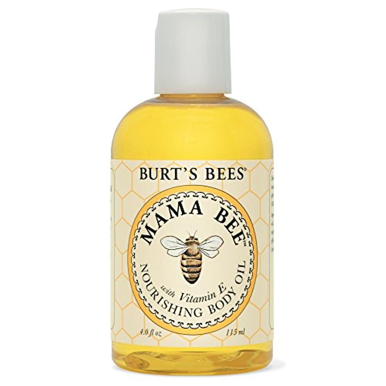 に負ける尽きるオリエンテーションバーツビーママ蜂栄養ボディオイル115ミリリットル (Burt's Bees) (x6) - Burt's Bees Mama Bee Nourishing Body Oil 115ml (Pack of 6) [並行輸入品]