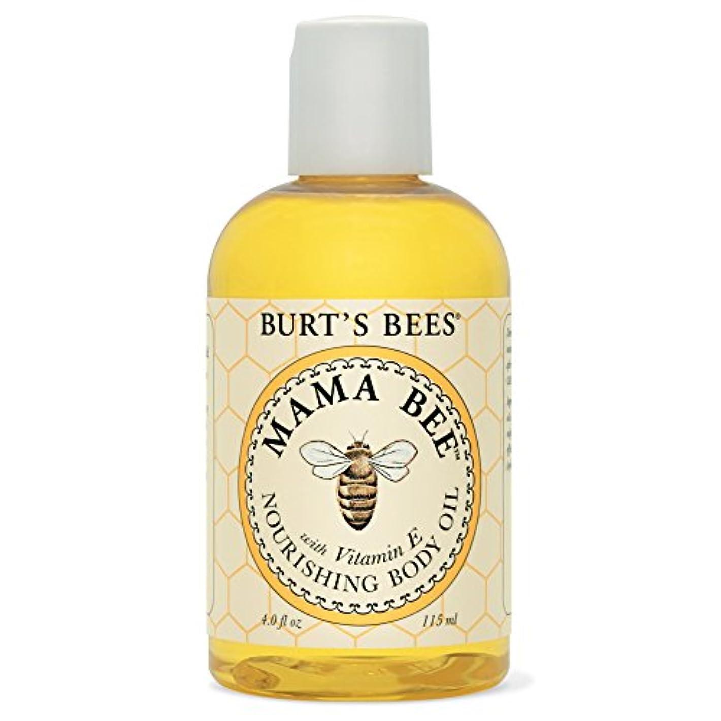 ヒゲクジラ労働アンドリューハリディバーツビーママ蜂栄養ボディオイル115ミリリットル (Burt's Bees) - Burt's Bees Mama Bee Nourishing Body Oil 115ml [並行輸入品]