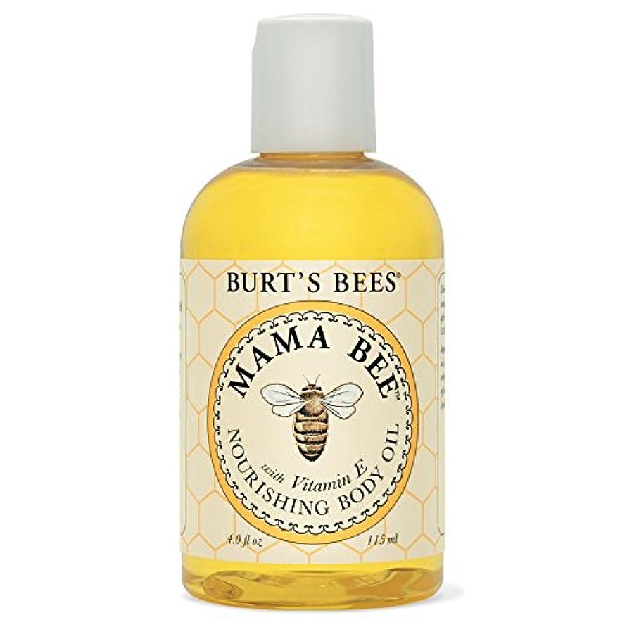 しがみつくあさり預言者バーツビーママ蜂栄養ボディオイル115ミリリットル (Burt's Bees) (x2) - Burt's Bees Mama Bee Nourishing Body Oil 115ml (Pack of 2) [並行輸入品]