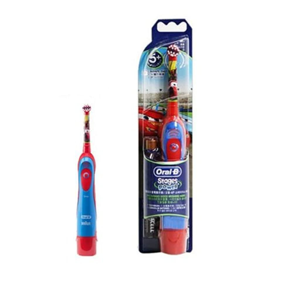 予備安西見る人Braun Oral-B D2 D2010 Disney Car Kids 電動歯ブラシ [並行輸入品]