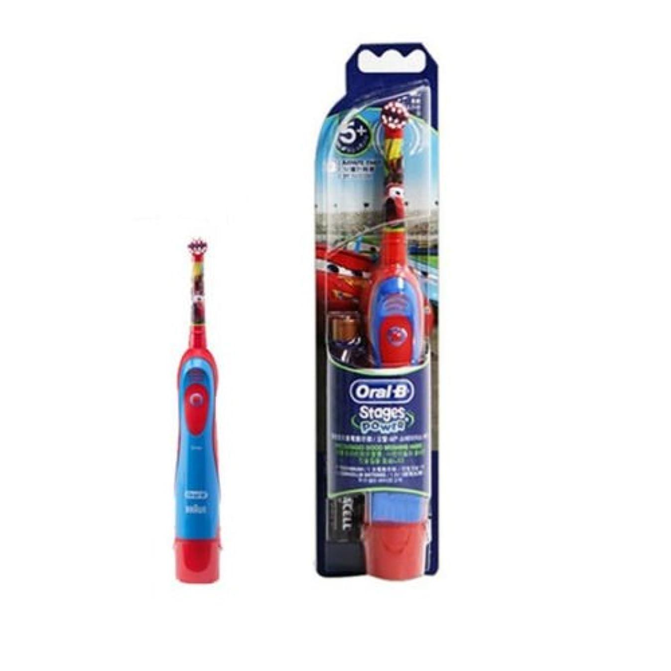遠い熱意電極Braun Oral-B D2 D2010 Disney Car Kids 電動歯ブラシ [並行輸入品]