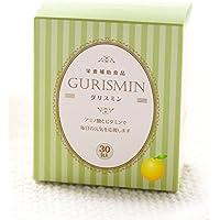 【グリスミン】グリシン3000mg+カルニチン65mg+ビタミンB2配合。グレープフルーツ味。栄養機能食品
