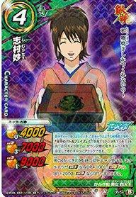 ミラクルバトルカードダス(ミラバト) 銀魂 GT01 志村妙 レア GT01-06