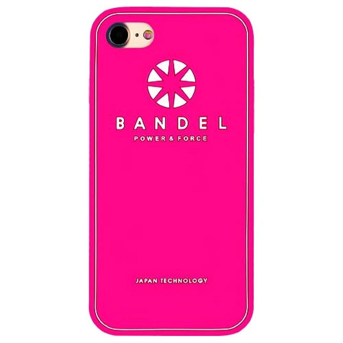 め言葉おっと雇うバンデル(BANDEL) ロゴ iPhone 8専用 シリコンケース [ピンク×ホワイト]
