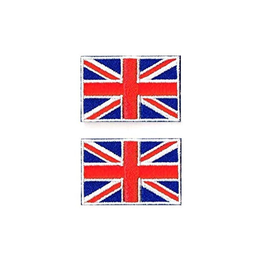 自我文明有名なイギリス国旗ワッペン 2S 2枚セット