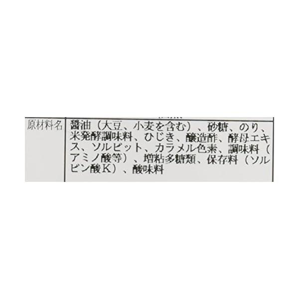 和光 ひじきのり 130gの紹介画像2
