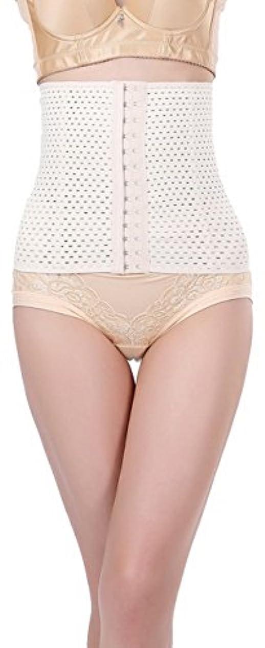(ラボーグ)La Vogue レディース ダイエット用 ウエストニッパー 補正下着 アンダーバスト 女性用 産後 骨盤補正 お腹引き締めベルト 腰痛サポート シェイプアップ